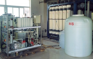 Memsys pilot plant to concentrate RO brine from CTX industry, China